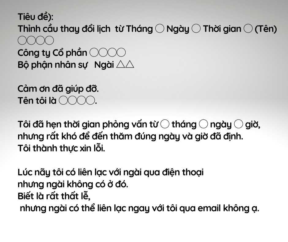 Cách trả lời mail (6)