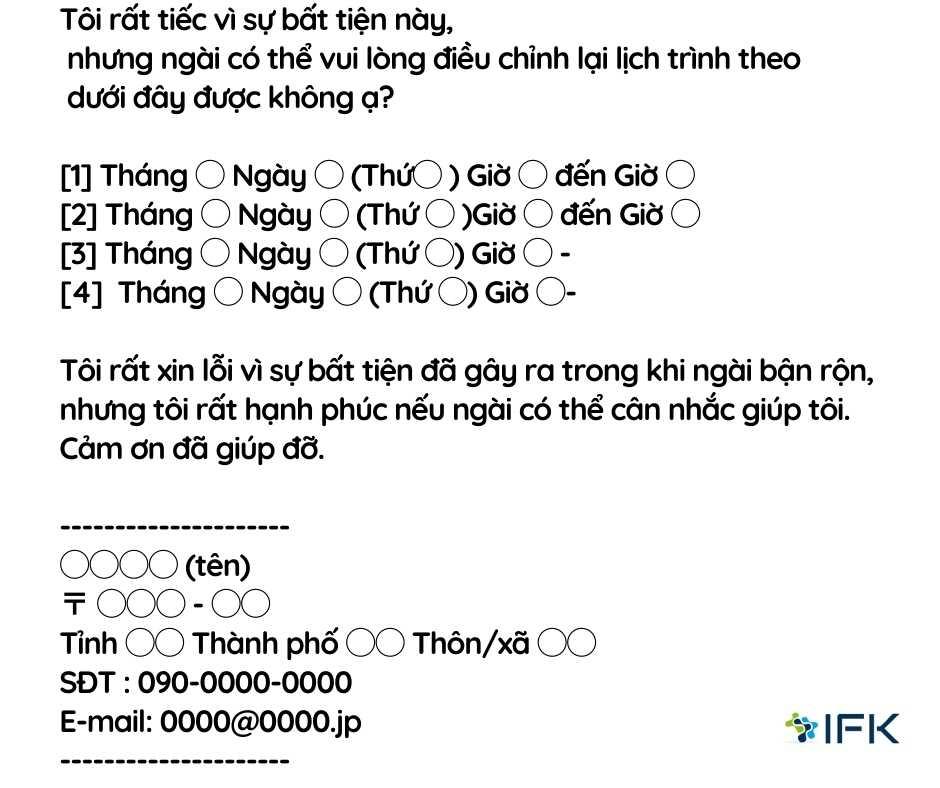 Cách trả lời mail (7)