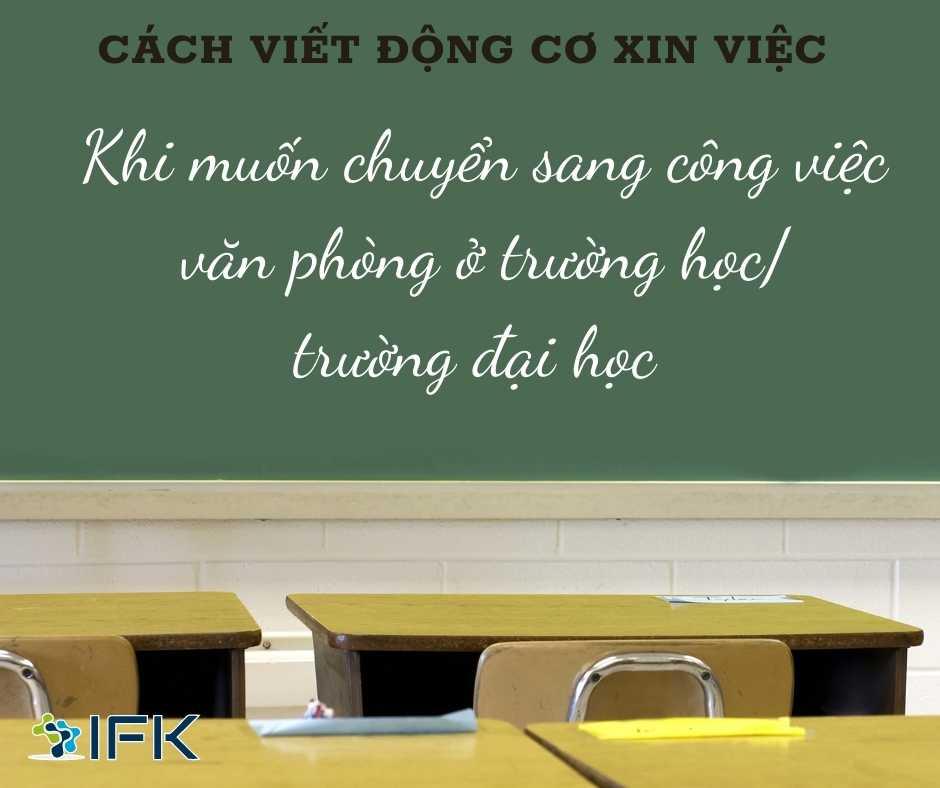 cach viet dong co xin viec khi muon chuyen sang cong viec van phong o truong hoc:truong dai hoc